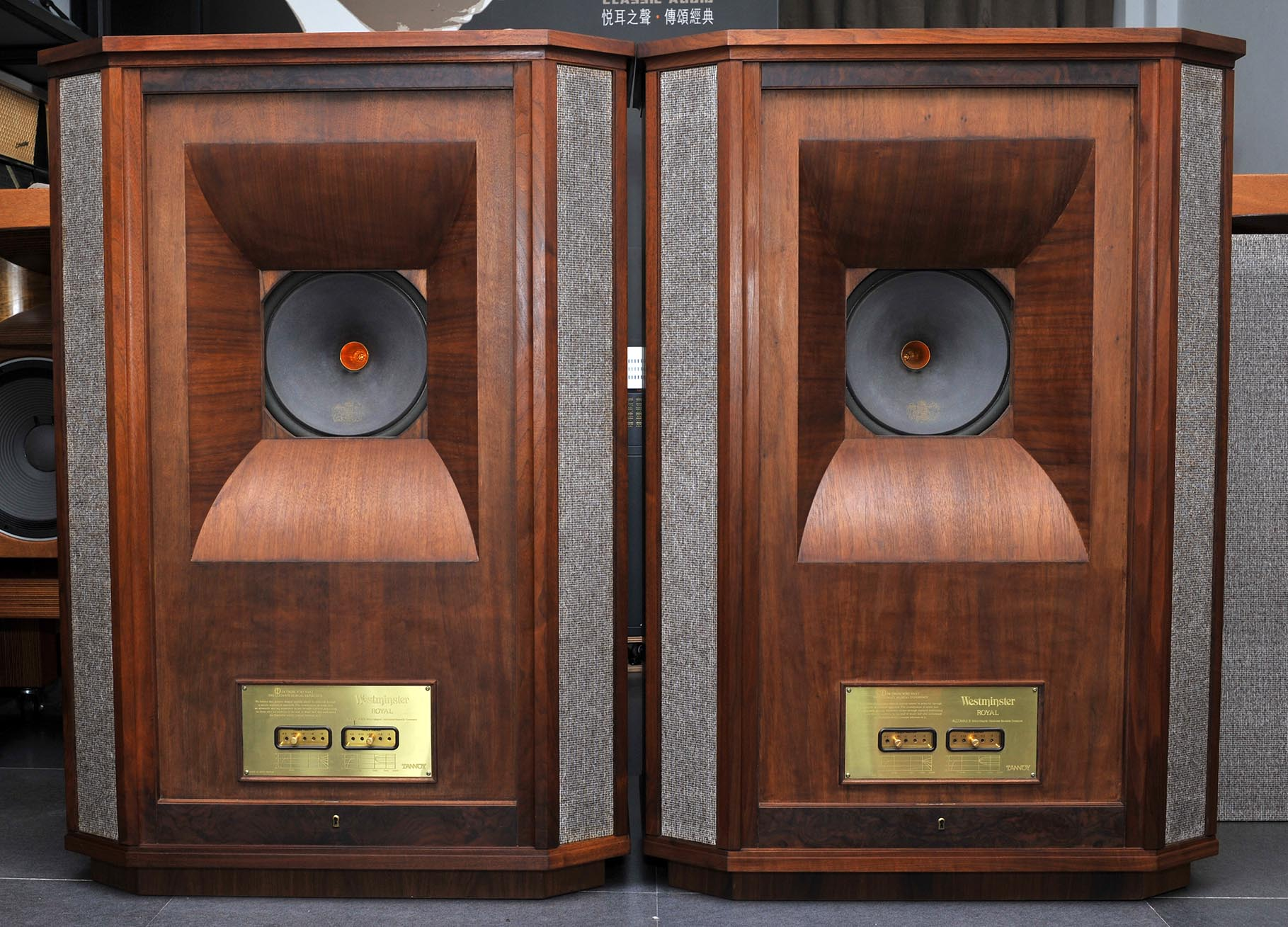 tannoy westminster royal audio exchange. Black Bedroom Furniture Sets. Home Design Ideas
